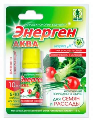 Энерген Аква Грин Бэлт для замачивания семян, 10 мл