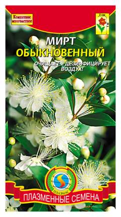 Семена Мирт Обыкновенный, 0,1 г Плазмас