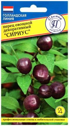Семена Перец декоративный Сириус, 10 шт Престиж