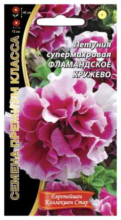 Семена Петуния Фломандское Кружево, 6 шт, Уральский дачник