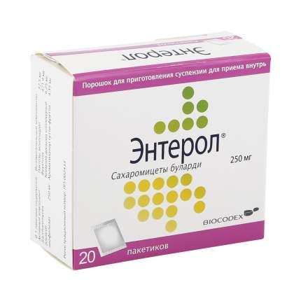Энтерол порошок для суспензии 250 мг 20 шт.