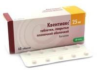 Квентиакс таблетки, покрытые оболочкой 25 мг 60 шт.