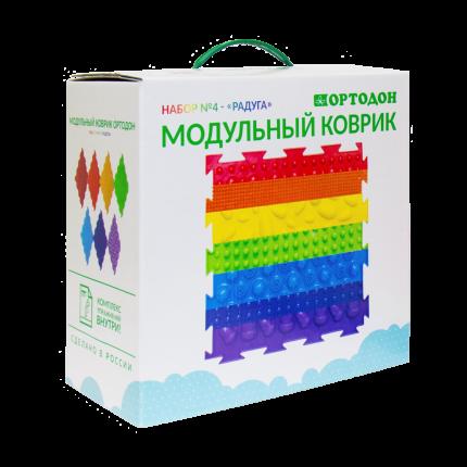 Модульный коврик Ортодон Набор №4 Радуга