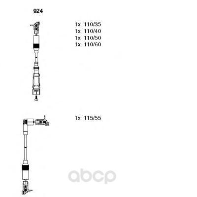 Комплект высоковольтных проводов BREMI 924