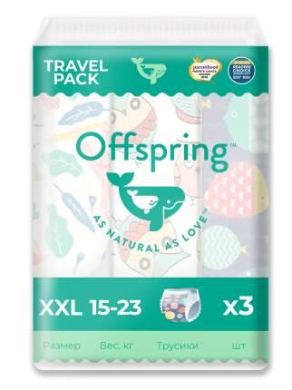 Подгузники-трусики Offspring Travel pack, XXL 15-23 кг. 3 шт. 3 расцветки