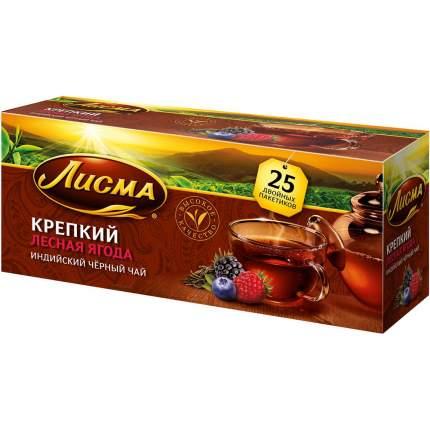 Чай Лисма лесная ягода черный крепкий ароматизированный 25 пакетиков