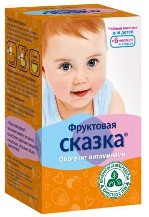 Чайный напиток Красногорсклексредства фруктовая сказка для детей ф/п 1,5 г 20 шт.
