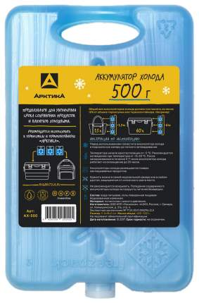 Аккумулятор холода Арктика АХ-500 500 мл