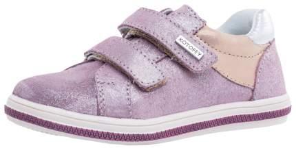 Ботинки с кож.подкладкой для девочек Котофей р.26, 332097-21 летние