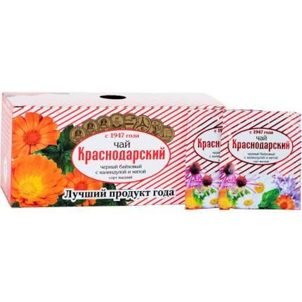 Чай Краснодарский черный байховый Календула / Мята 25пак*2г