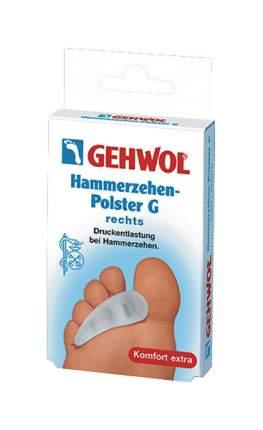Гель-подушка под пальцы G Gehwol правая 1 шт.
