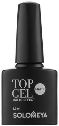 Топ Solomeya Top Gel Matte Effect 8,5 мл