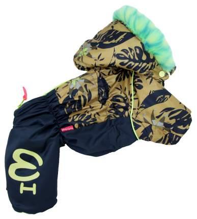 Одежда для собак For My Dogs FW516-2018 M 12