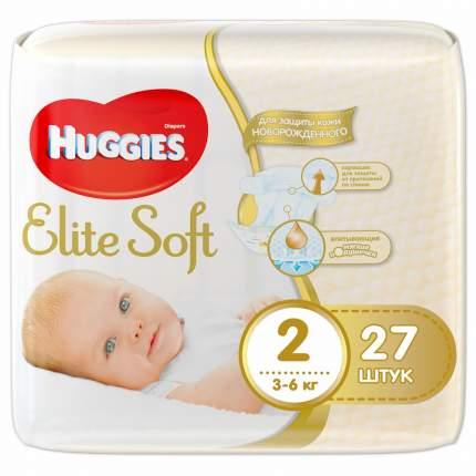 Подгузники для новорожденных Huggies Elite Soft 2 (3-6 кг), 27 шт.