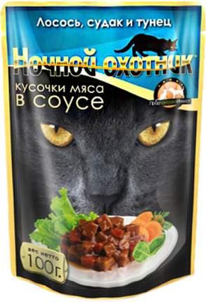 Влажный корм для кошек Ночной Охотник, лосось, тунец, судак в соусе, 24шт по 100г