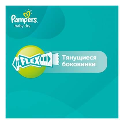 Подгузники Pampers Active Baby-Dry 3 (5-9 кг), 108 шт.