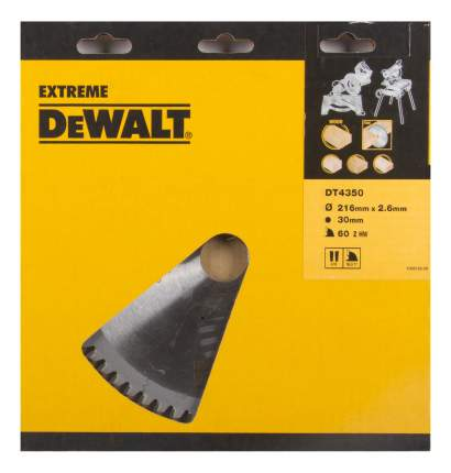 Диск по дереву для дисковых пил DeWALT DT4350-QZ