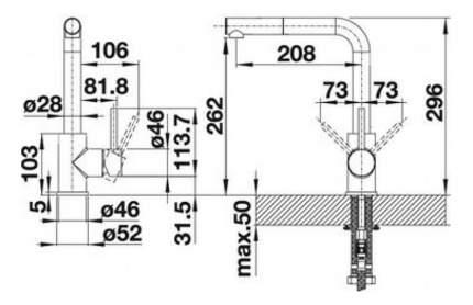 Смеситель для кухонной мойки Blanco MILA-S 524214 хром