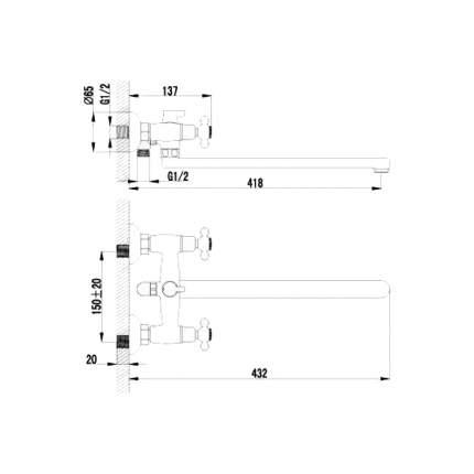 Смеситель универсальный LEMARK Standard LM2112C хром