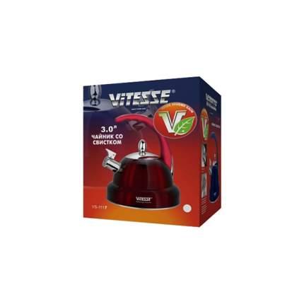 Чайник для плиты Vitesse VS-1117 3 л