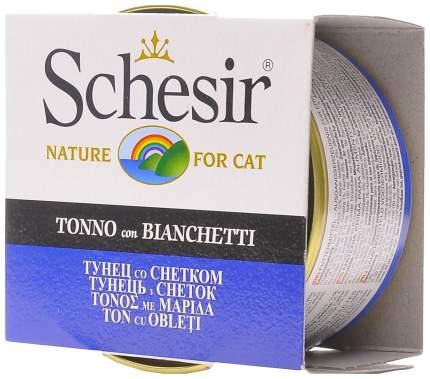 Консервы для кошек Schesir, тунец, снетки, кусочки, 85г