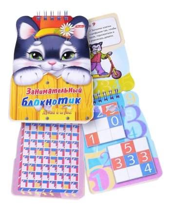 Книжка Hatber Занимательный Блокнотик котенок 16Кц6Гр_15195
