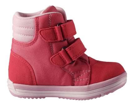 Ботинки детские Reima, цв.красный р.35
