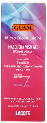 Маска-скраб для лица Guam Micro Biocellulaire Регенерация кожи 75 мл