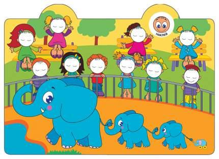 Мозаика-Синтез В Зоопарке (Наклейки-Смайлики) книга С наклейками