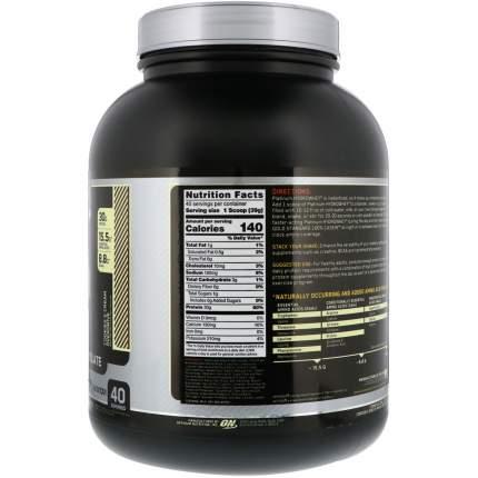 Протеин Optimum Nutrition Platinum HydroWhey 1590 г Cookies & Cream Overdrive
