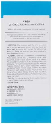 Пилинг для лица A'pieu Glycolic Acid Peeling Booster 120 мл