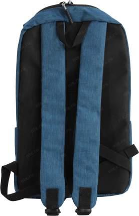 Рюкзак Mi 2076 B