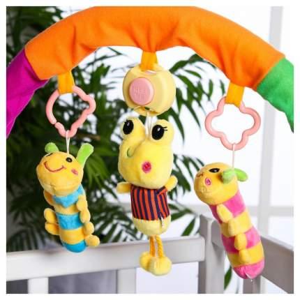 Дуга игровая музыкальная на коляску/кроватку «Гусенички», 3 игрушки Sima-Land