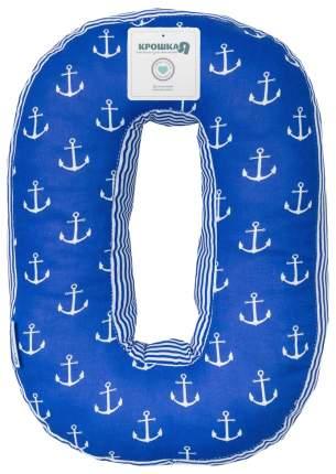 Подушка Крошка Я буква О 35х24 см, синий