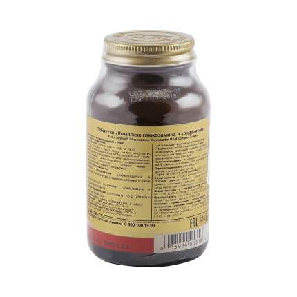 Комплекс глюкозамина и хондроитина Solgar таблетки 60 шт.