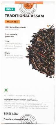 Чай черный традиционный Ассам Farmer's Tea India Teapins