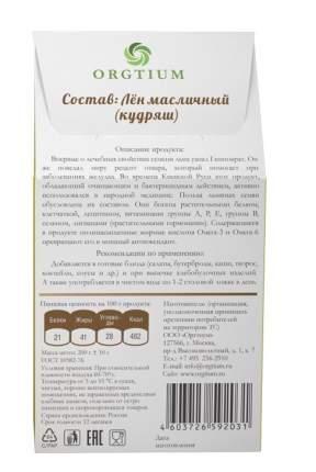 Семена льна Оргтиум экологические коричневые 200 г