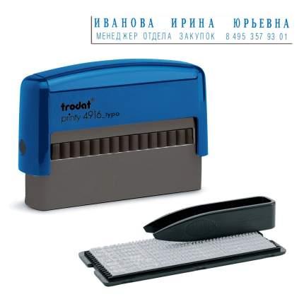 Штамп самонаборный 2-строчный TRODAT 4916DB (Австрия), корпус синий, касса в комплекте