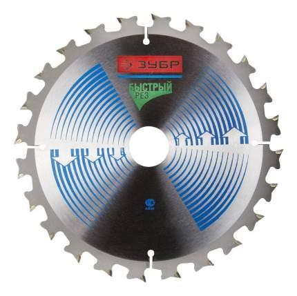 Пильный диск по дереву  Зубр 36901-210-30-24