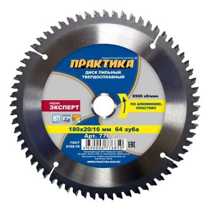 Диск по алюминию для дисковых пил Практика 776-850