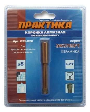 Алмазная коронка по керамограниту/стеклу для дрелей, шуруповертов Практика 035-028