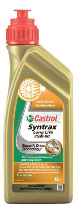 Трансмиссионное масло Castrol Syntrax Long Life 75w90 1л 154F0A/15005D