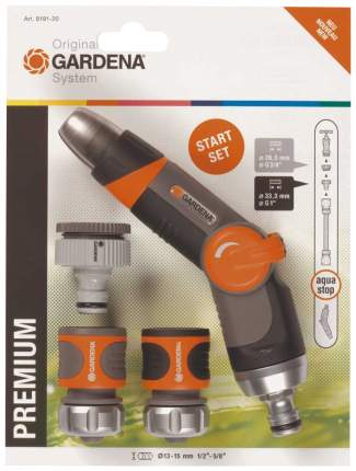 Комплект полива Gardena Premium 08191-20.000.00