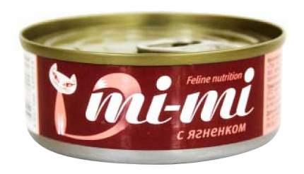 Консервы для кошек и котят Mimi, с ягненком в желе, 80г
