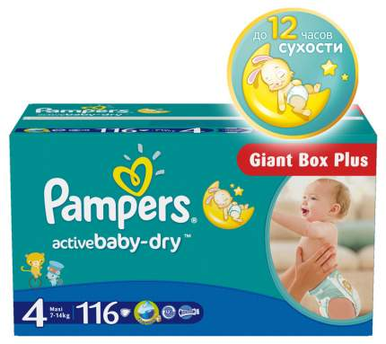 Подгузники Pampers Active Baby-Dry Maxi 4 (7-14 кг), 116 шт.