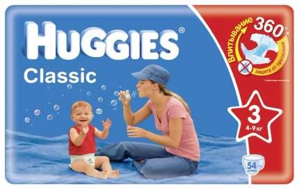 Подгузники Huggies Classic 3 (4-9 кг), 54 шт.