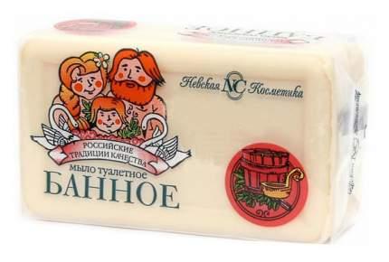 Косметическое мыло Невская Косметика Банное 140 г