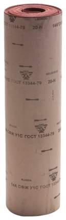 Шлиф-шкурка водостойкая на тканевой основе в рулоне № 20, 800мм*30м