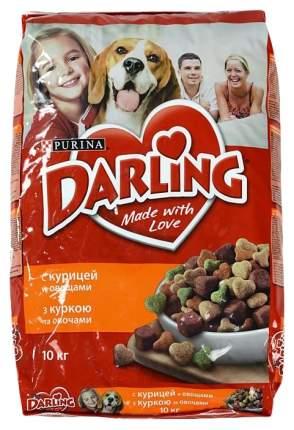 Сухой корм для собак Darling, злаки, курица, овощи, 10кг