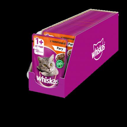Влажный корм для кошек Whiskas рагу с телятиной, 85г